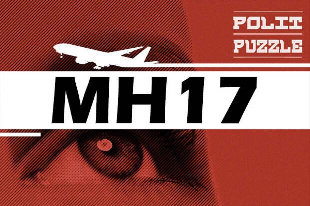 Момент крушения MH17: американские спутниковые снимки оказались фикцией