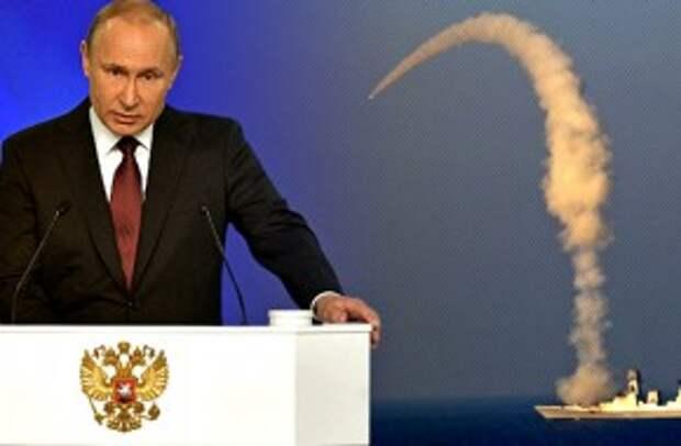 Шутки кончились: Путин поставил США на место в вопросе ДРСМД