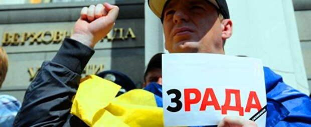 Хватит с нас таких «перемог» — стокгольмское ликование на Украине сменяется разочарованием