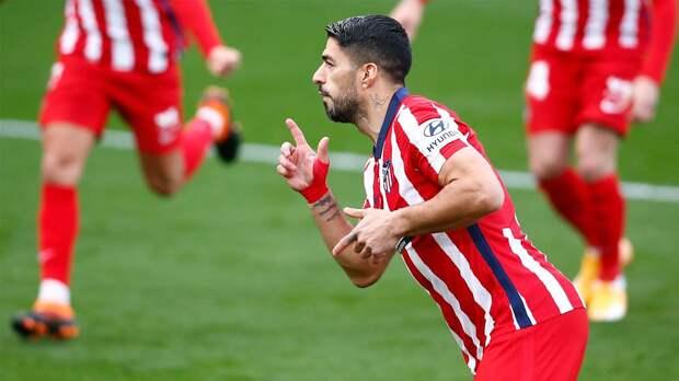 Суарес сообщил, что остается в «Атлетико»