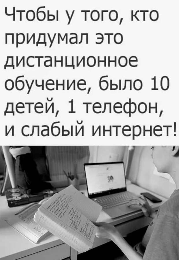 Смешные комментарии. Подборка chert-poberi-kom-chert-poberi-kom-55030703092020-6 картинка chert-poberi-kom-55030703092020-6