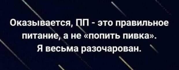 Алкопост
