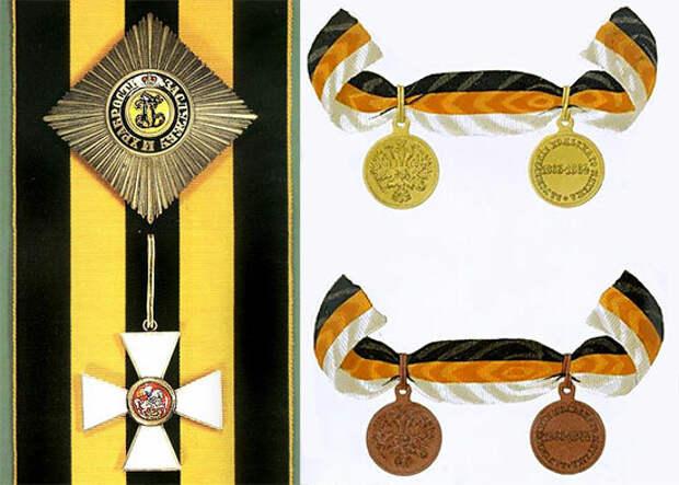 Орден Святого Георгия, медаль «За усмирение польского мятежа»
