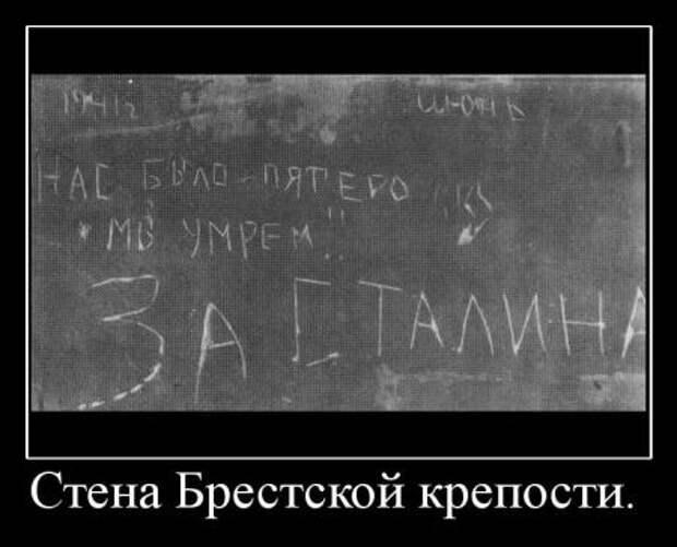 Советский Союз сокрушил фашизм