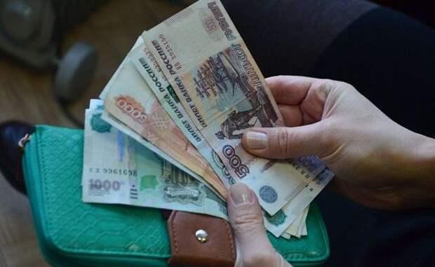 Большинство россиян выступили за введение гарантированного дохода