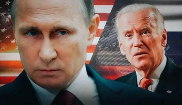 Осознать и не простить. Белый дом раскрыл смысл встречи Байдена с Путиным