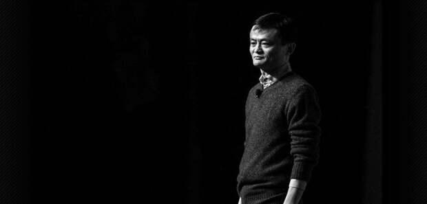 Джек Ма: «Бедные люди терпят неудачи из-за 1 общей черты»