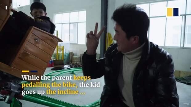 Китаец спроектировал американские горки из велотренажера — весело и детям и родителям