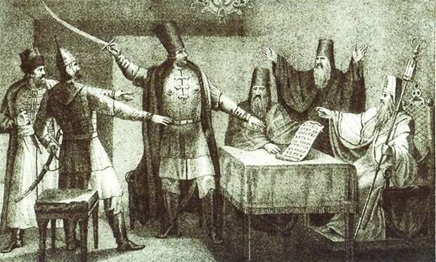 «Надо избрать себе царя свободно от рода русского»