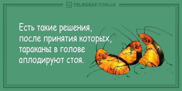 http://hronika.info/uploads/posts/2017-11/1510070329_yumor.jpg