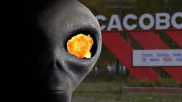 Инопланетяне, по мнению ЦРУ, могли быть причастны к Сасовскому феномену в 1991 году под Рязанью