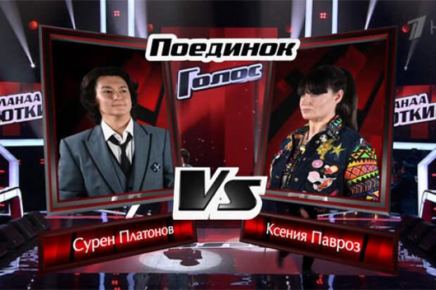Зрителей шоу«Голос» возмутил проигрыш Ксении Павроз