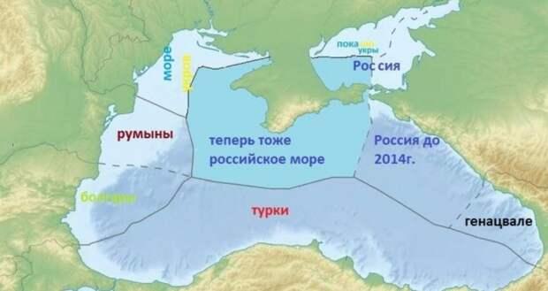Киев заявил об обнаружении в Черном море крупных запасов газа
