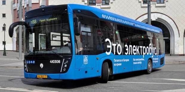 Собянин: До конца года в Москве будет около 600 электробусов/mos.ru