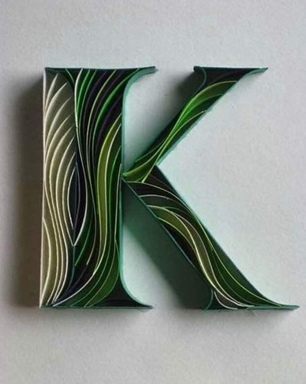 kvilling-alfavit k