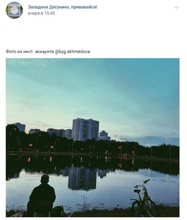 Фото дня: романтика Ангарских прудов