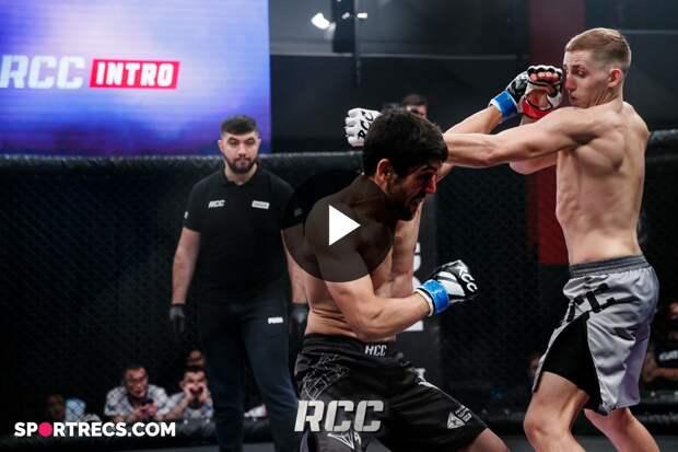 RCC INTRO 17   HIGHLIGHTS   Иван Бондарчук, Россия vs Шакарин Аксакалов, Россия