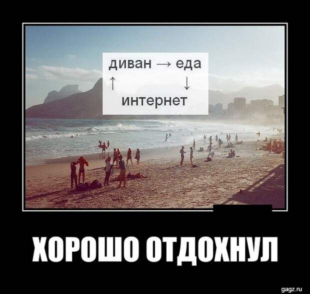demotivator_prikol_gagz_ru_14458547