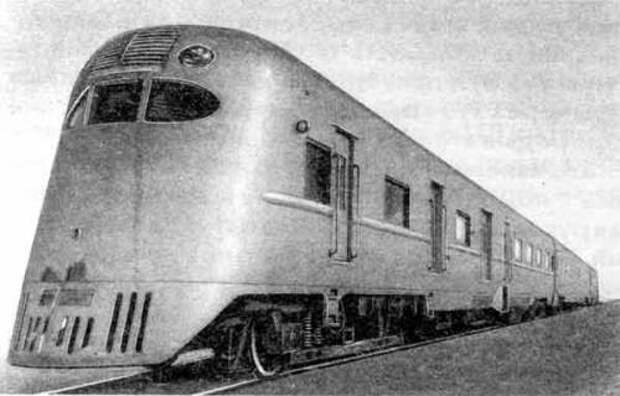 Дизель-поезд  «Розария» — серия дизель-поездов , строившихся в 1940 , 1945 — 1946 годах венгерским заводом Ганц ( венг. Ganz vállalatok )