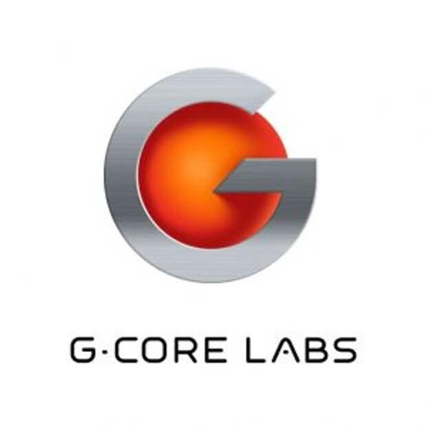 G-Core Labs новое имя IT индустрии