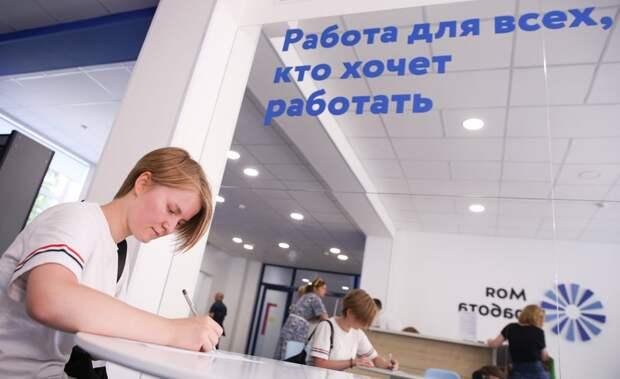 Эксперт по кадрам рассказала, кому в России тяжелее всего найти работу
