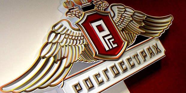 МВД начало дело об ущербе «Росгосстраху» на 1,34 млрд рублей