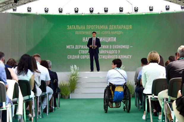 Слуги народа: как изменится политика Украины при новой Верховной раде