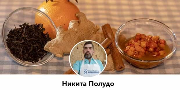 Кулинар из Митина ищет волонтёров в свой проект помощи онкобольным
