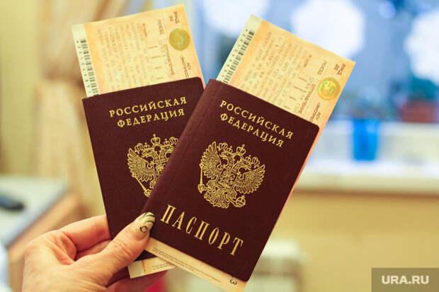«Это тревожный знак». Крупные бизнесмены и политики массово покидают Россию