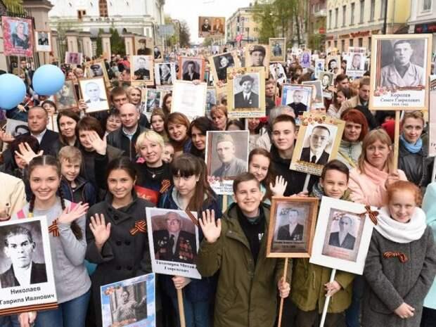 70% граждан России считают День Победы главным праздником