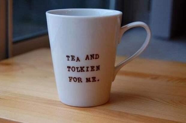 Чай для толкиенистов