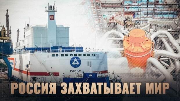 Японские СМИ: Без шума и пыли Россия захватывает мировой рынок АЭС