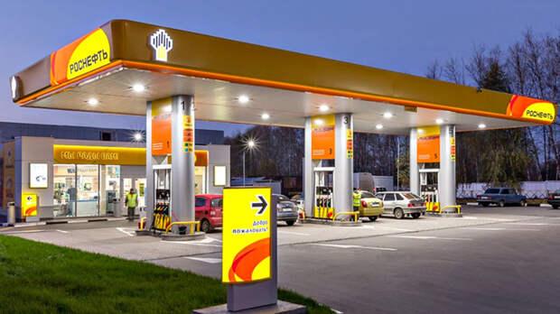 """""""Роснефть"""" – самая ответственная нефтегазовая компания мира. Доказано """"Блумбергом"""""""