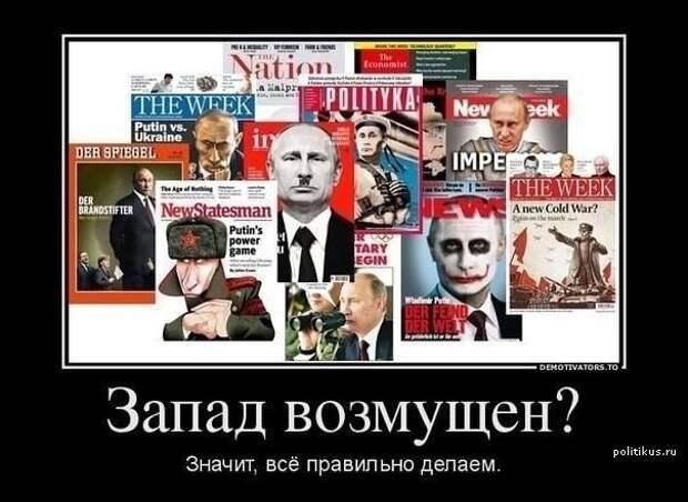 Принуждение к Крыму
