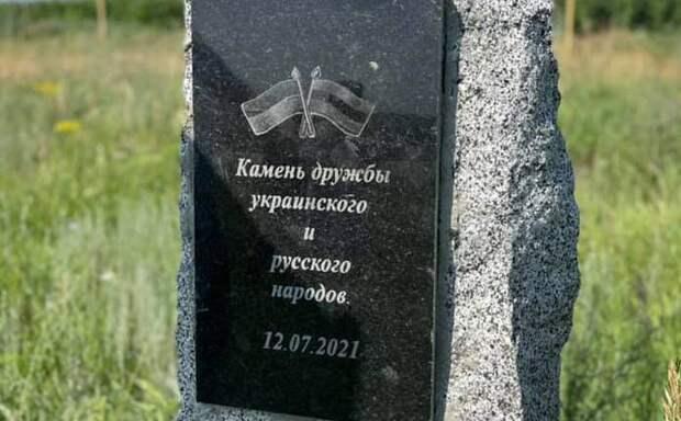 «Центр, схид и захид разом» против «русского мира». На Украине и в России