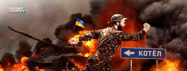 В Москве предупреждают, что Дебальцевский котел покажется «детским сном»