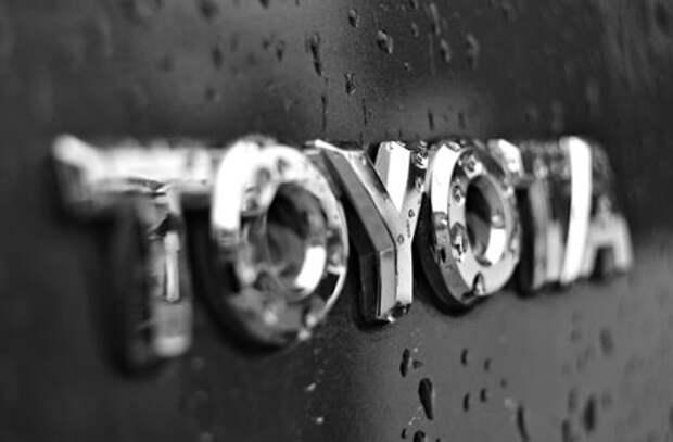Маленькая трещина привела к отзыву 220 тысяч автомобилей Тойота в России