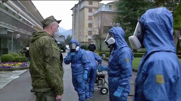 Военно-медицинское подразделение ВС РФ оказывает помощь населению Италии. Март 2020 года