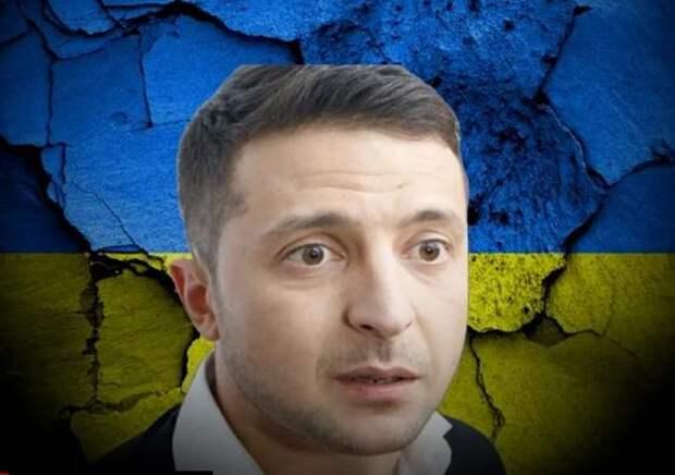 Зеленский заявил, что действия Вашингтона подрывают доверие Украины