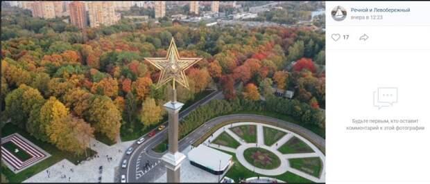 Фото дня: c высоты звезды Северного речного вокзала