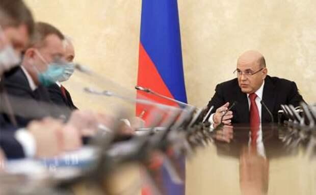 Эпитафия Мишустина: госинвестициям с Кавказа возврата нет