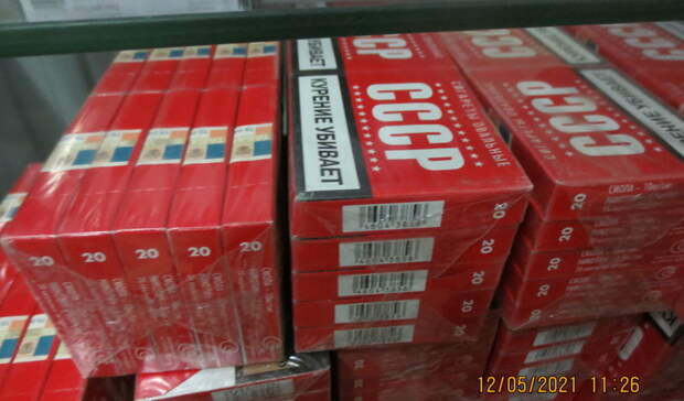 Таможенники изъяли более 5000 пачек сигарет в одной из торговых точек Оренбурга