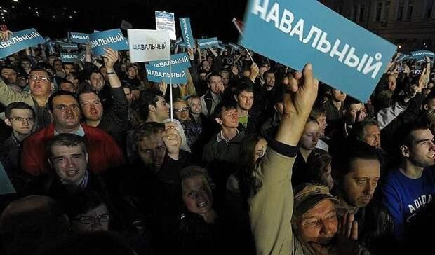 Генпрокуратура предупредила онаказаниях замитинги вподдержку Навального