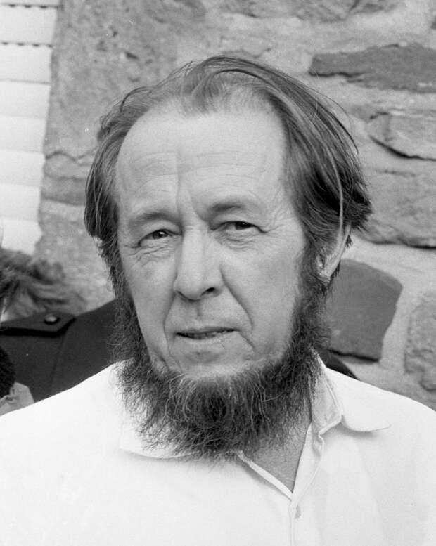 Александр Солженицын/ Фотобанк