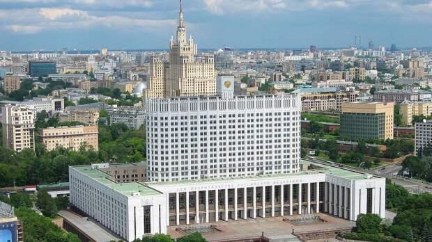 В Правительстве РФ рассказали о запуске единой платформы управления данными