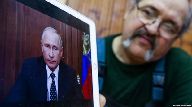 Пенсионная реформа избавила Путина от всенародной любви