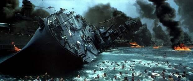 Перл-Харбор — трагедия США во время Второй мировой войны