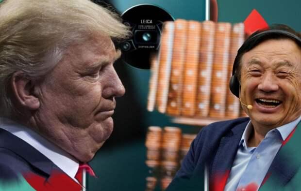 Шли бы вы на Huawei – Россия достойно ответит на санкции США