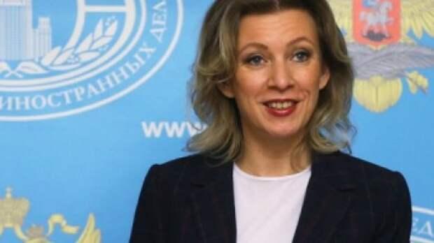 """СМИ: Захарова высмеяла Джонсона за """"самое мощное оружие Запада"""""""