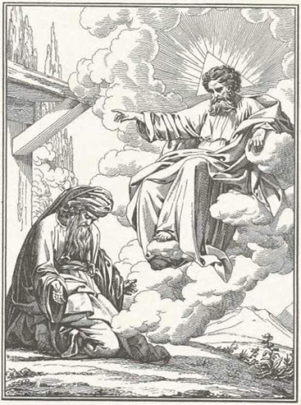 Великая тайна иудейского бога из Ветхого завета – Новости РуАН
